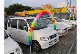 中古車販売店